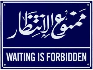 waiting-forbidden